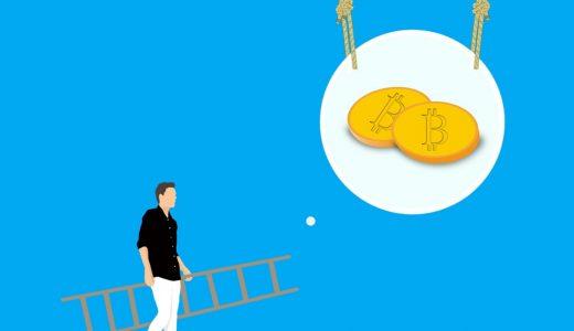 仮想通貨・取引所 ─ 選ぶコツとポイントについて。