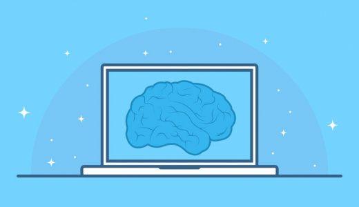 AI ってなに? 仕事にあたえる影響&役割について。