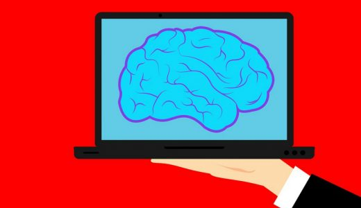 AI ってなに? ビジネスでの活用方法と、仕事への影響について。