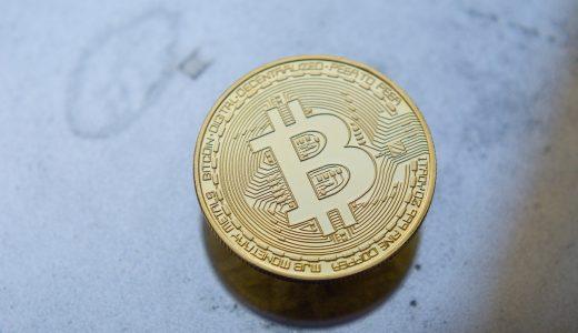 【厳選】おすすめの仮想通貨&ビットコイン・取引所