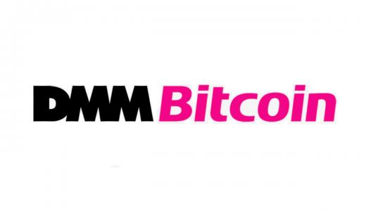 仮想通貨取引所『DMM Bitcoin』 ─ 特徴・手数料・セキュリティについて。