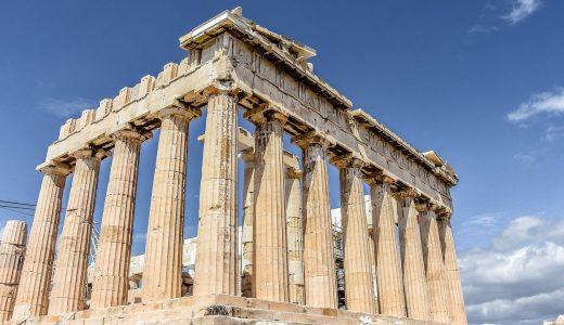 【世界史】古代ギリシャの歴史&年表 ─ 簡単に説明