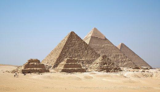 エジプト文明の特徴 ─ 川・象形文字・太陽暦・アトン・アマルナ【わかりやすく解説】