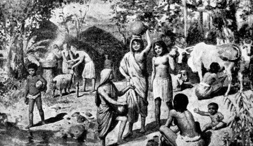 古代インドのアーリヤ人とは? ─  ドラヴィダ人・身分制度・インダス文明・ガンジス川