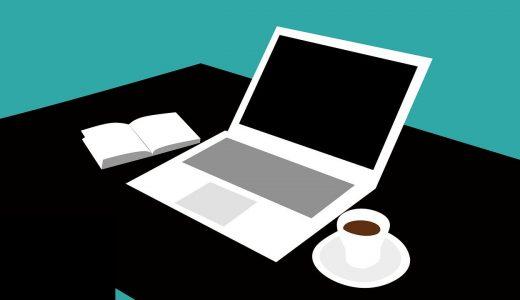 ブログのアクセスが伸びない・増えない ─ 理由と対策【ブログ歴4年】