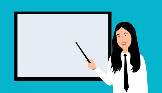 ブログタイトルの付け方・決め方 ─ 原則&テクニックを紹介【実体験】