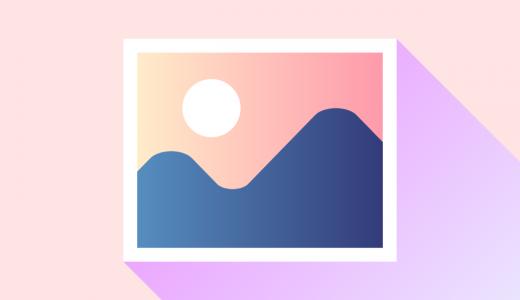 ブログの画像選び ─ 無料画像&有料画像のメリット/デメリット
