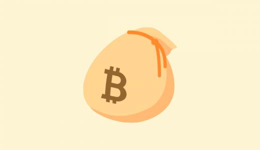 ビットコインの買い方&始め方 ─ 画像付きで解説【実体験】