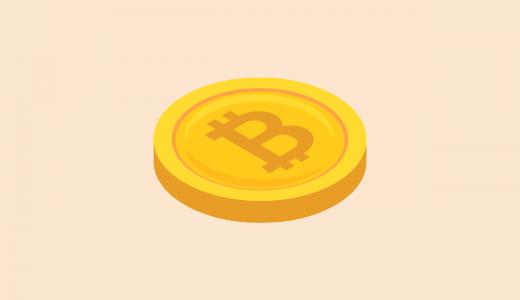 【図解】ビットコインとは? ─ 仕組み&メリット/デメリットを解説【保有歴4年】