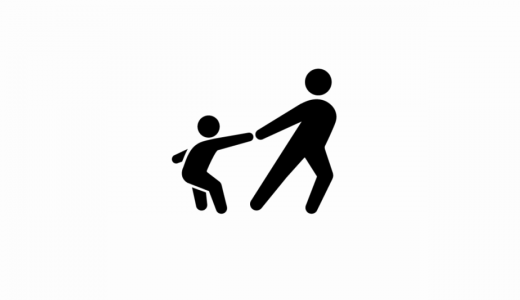 なぜ親は「つまらない職業」に子どもを就かせたがるのか?