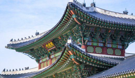 【世界史】中国の歴史 ─「清朝」の流れを簡単に解説