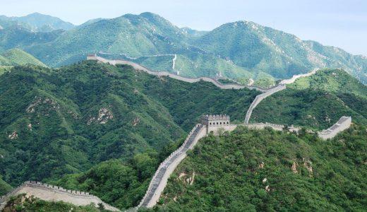 【世界史】中国の歴史 ─「秦漢帝国」の流れを簡単に解説