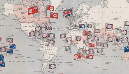 帝国主義の特徴 ─ 第二次産業革命・金融資本・独占資本・大衆社会【わかりやすく解説】