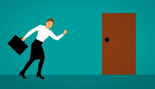 仕事が辛くて辞めたい ─ それでも決心がつかない時の対策&方法【実体験】