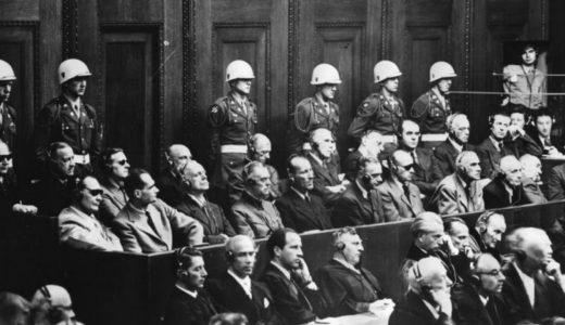 戦後処理の歴史 ─ ドイツ・日本・ニュルンベルク国際軍事裁判所・極東国際軍事裁判【世界史】