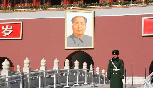 中華人民共和国の歴史 ─ 大躍進運動・文化大革命・4つの現代化・毛沢東【わかりやすく簡単に解説】