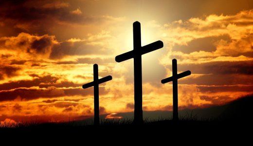 帝政ローマとキリスト教 ─ 迫害・公認・国教化