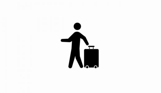 〝旅行ぎらい〟の視点から、旅について考える