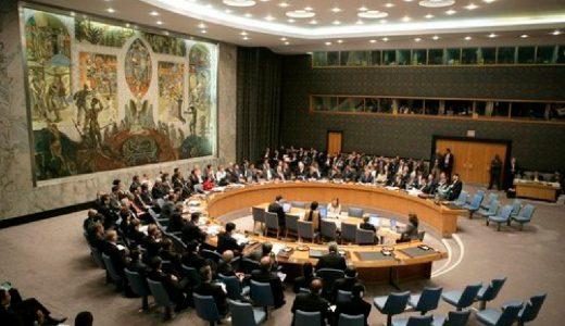 国際連合の成立 ─ 常任理事国・目的・意味・国際連盟との違い【歴史をわかりやすく解説】